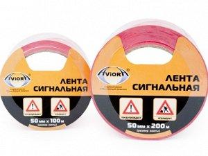 "PATERRA Губка для посуды ""Супер"" 12х8х3,5см  406-061"
