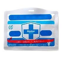 Портативный вирус-блокер СL-40