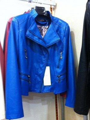 Шикарная куртка отличного качества