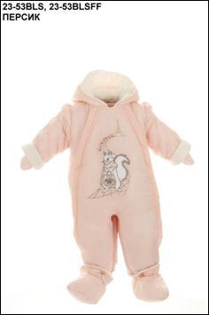 Пилгуни - зимний с рождения до года на девочку