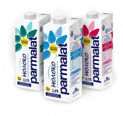 Сыр, масло-103. Акция на Пармезаны- Джюгас и Сан Марко! — Молоко и сливки Parmalat — Молоко и сливки