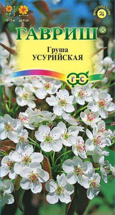 Семена «ГАВРИШ» Высокое искусство российской селекции — Деревья и кустарники