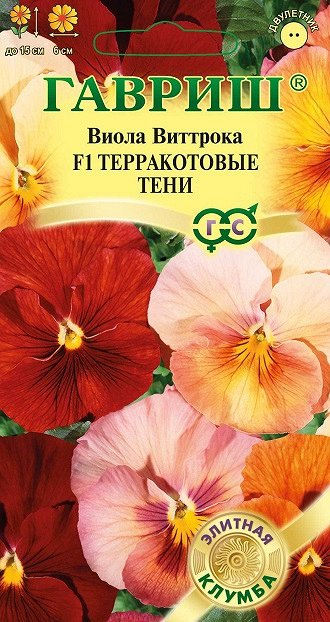 Семена «ГАВРИШ» Высокое искусство российской селекции — Двулетние цветы