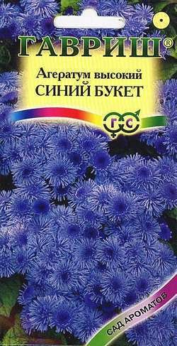 Агератум Синий букет* 0,1 г. серия Сад ароматов