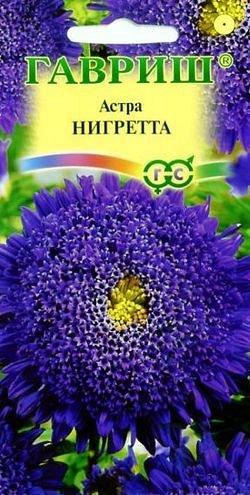 Астра Нигретта, однолетняя, (принцесса темно-фиолет) 0,3 г