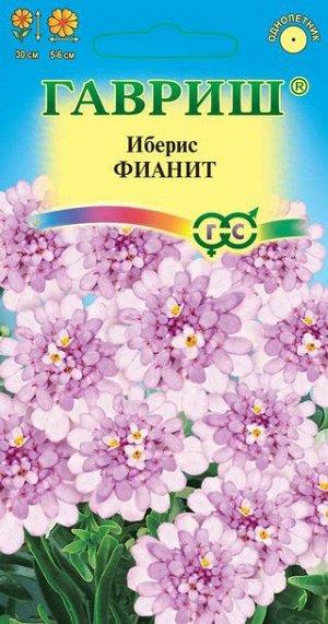 Иберис Фианит 0,2 г