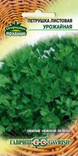Петрушка корневая Урожайная 2,0 г