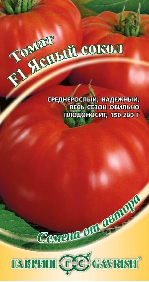 Томат Ясный сокол F1 12 шт. автор.