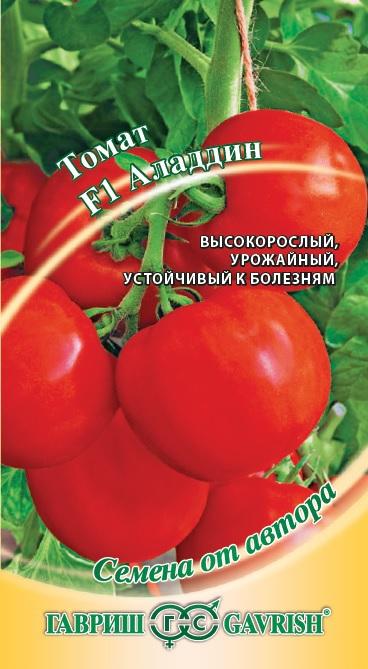 Семена «ГАВРИШ» в наличии, огромный ассортимент — ТОМАТЫ ВЫСОКОРОСЛЫЕ — Семена овощей