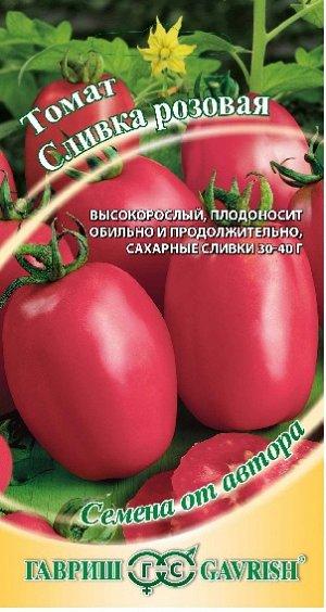Томат Сливка розовая 0,1 г автор.