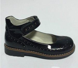 Туфли Вуппи