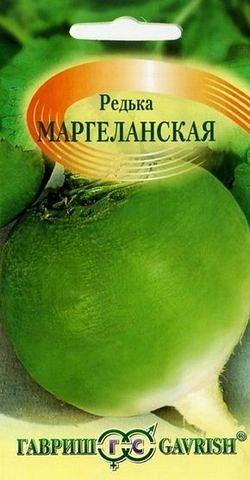 Редька Маргеланская 1,0 г