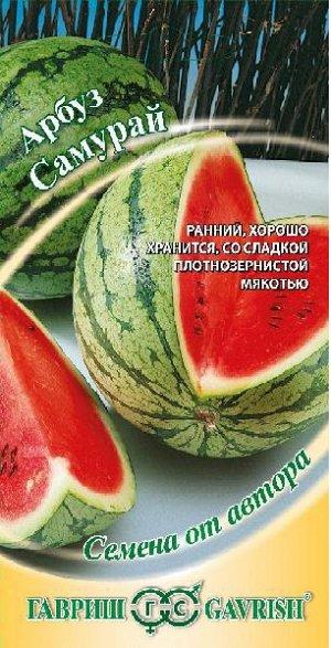 Арбуз Самурай/Гавриш/цп 1 гр.