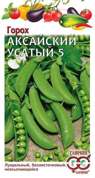 Семена «ГАВРИШ» в наличии, огромный ассортимент — ГОРОХ — Семена овощей