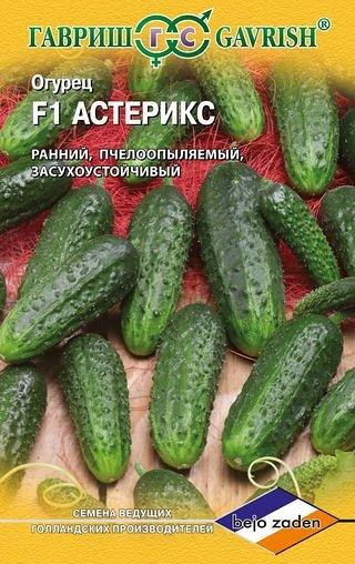 Семена «ГАВРИШ» в наличии, огромный ассортимент — ОГУРЕЦ ПЧЕЛООПЫЛЯЕМЫЙ — Семена овощей