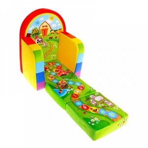 Мягкая игрушка «Кресло-кровать Ферма» с игральным кубиком