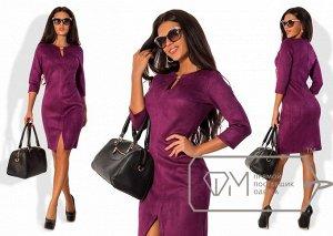 Продам офисное платье, размер 40-42