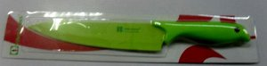 Нож кухонный (большой, зеленый)