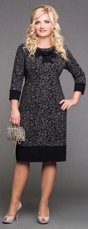 Платье новое, очень приятный трикотаж