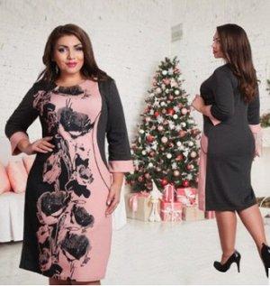 Платье на полный 48 размер