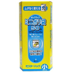 """794068 """"MITSUBISHI ALUMINIUM"""" Пакеты из полиэтиленовой пленки для пищевых продуктов. Маленький (16х25 см), 50 шт. 1/120"""