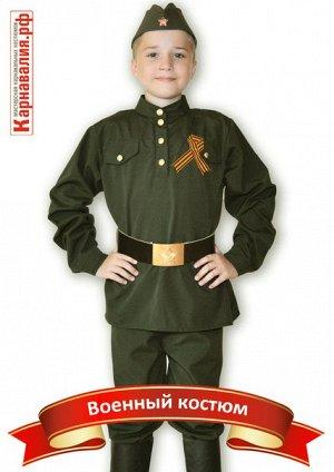 Продается военный костюм на парня