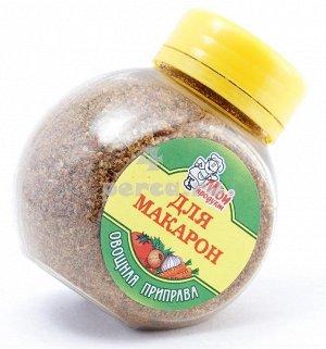Приправа для макарон 130 гр.