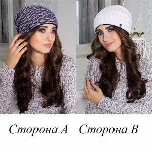 Двухсторонняя шапка-колпак «Березка»
