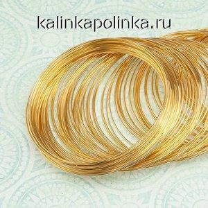 Мемори проволока для браслетов из стали, цвет золото, диаметр 60мм, толщина ппроволоки 0,6мм.