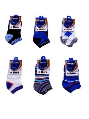 короткие носочки для мальчика (5 пар)