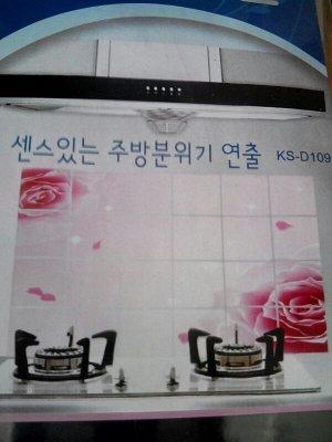 наклейка розовые розы по 4шт