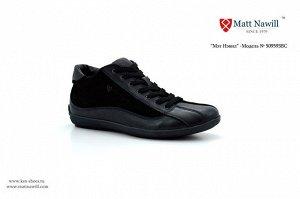 Кожаные демисезонные ботинки р. 41
