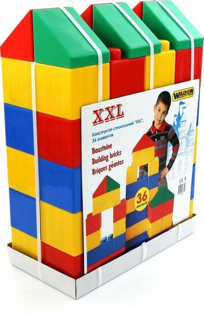 Полесье. Любимые игрушки из пластика. Успеем до повышения — Конструктор XXL — Конструкторы и пазлы