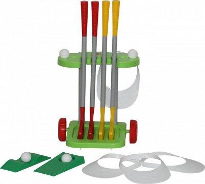Полесье. Любимые игрушки из пластика. Успеем до повышения — Гольф — Спортивные игры