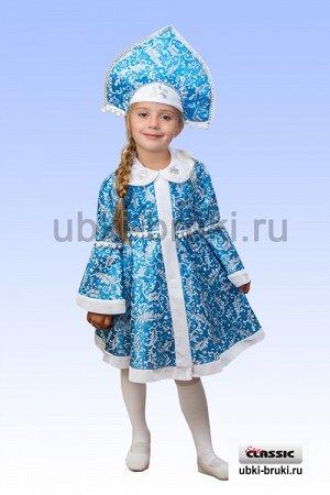 Костюм снегурочка-внучка