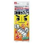 Японская бытовая химия! Развоз 30 октября! — Хозтовары: губки, перчатки, пакеты, пленки — Хозяйственные товары
