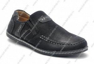 Туфли для мальчика 24 см