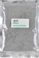 Альгинатная маска минеральная грязь