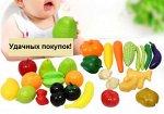 Набор овощей/