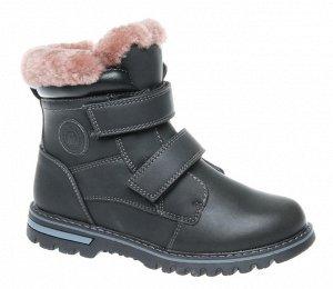 зимние ботинки 33размер