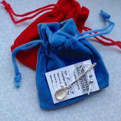 СЕРЕБРО РОССИИ! Огромный ассортимент💍 Лучший подарок 🎁 — Мешочки для упаковки — Ювелирные украшения