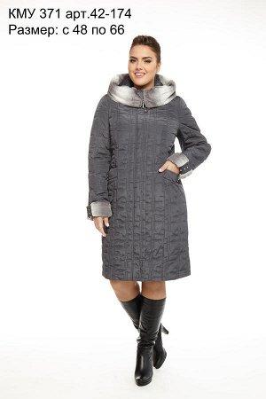 Женское пальто FORTE-PRIMO г. Санкт-Петербург