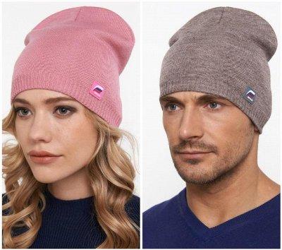 Классные шапки WAG и Paola Bell.    — WAG Concept и Paola Belleza унисекс  — Головные уборы