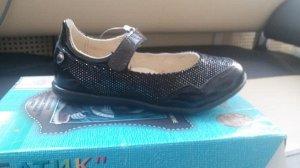 Туфли Батичелли (нат. кожа) 18см