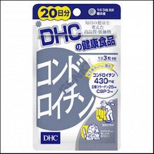 БАД DHC Хондроитин