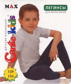 6С-13СП Max (размер 104-110) леггинсы для мальчиков (Conte) /24/