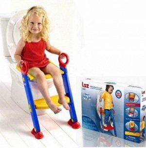 Сиденье-накладка для унитаза со ступенькой ST SM-HS3100 детское
