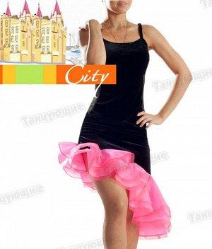 юбка для спортивно-бальных танцев