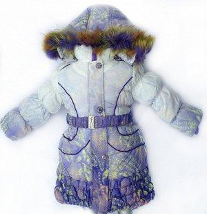 Куртка зима р.110