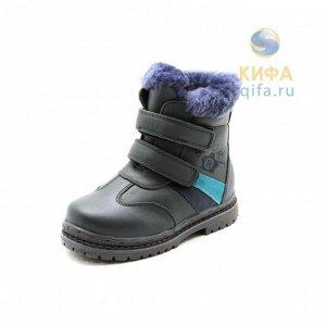 Отличные зимние ботинки (нат. кожа, нат. мех)